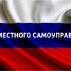 флаг 1.png